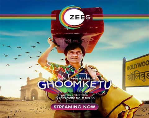 Ghoomketu Movie Zee5 Cast, Crew- Roles & Salary